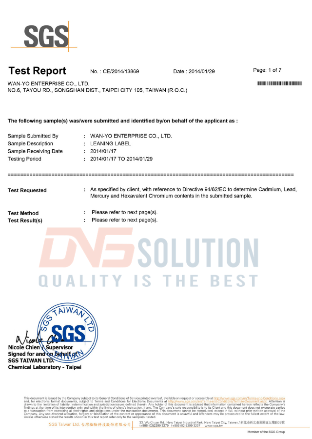 RoHS-SGS certification of leaning label