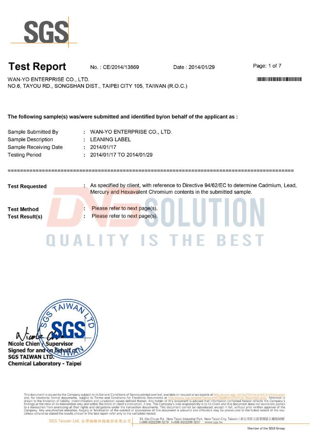 Chứng nhận RoHS-SGS