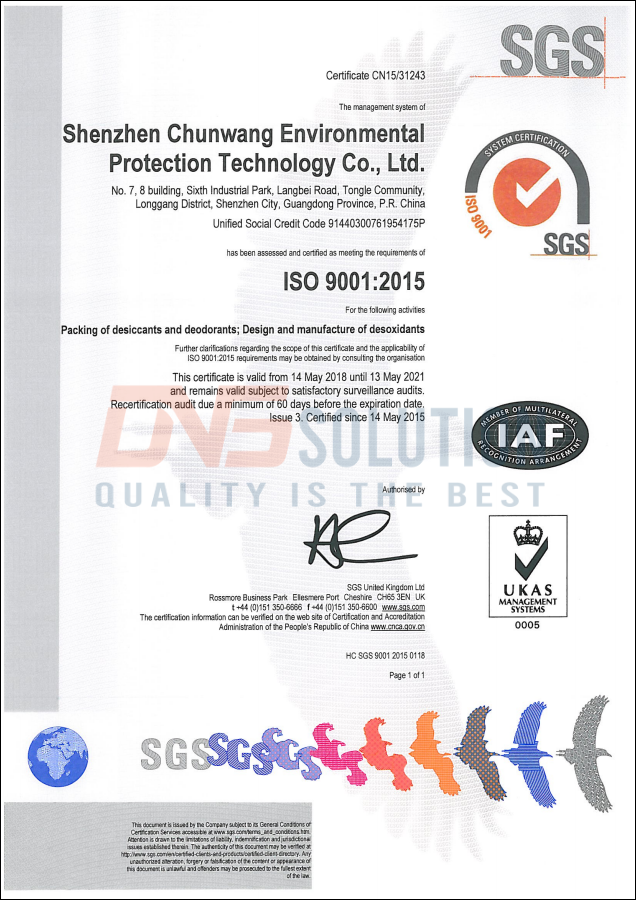 ISO 9001:2015 of OHUNTER oxygen absorber packets